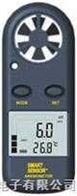 AR816AR-816风速计 小风速表AR816空调出风测试