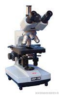 BM-9三目生物顯微鏡