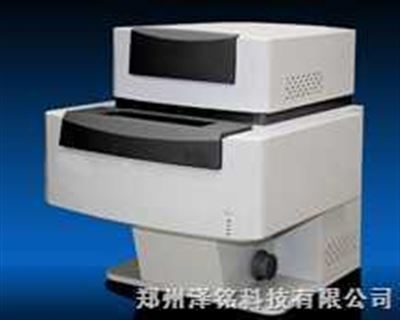 XRF9能量色散X射线荧光分析仪