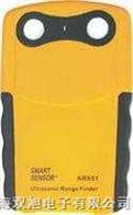 AR-851AR851超声波测距仪