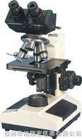 XSP-6C雙目生物顯微鏡