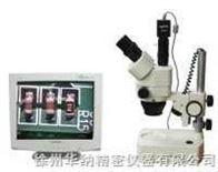 XTZ-E體視顯微鏡