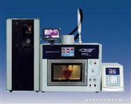超声波微波组合反应系统 济南