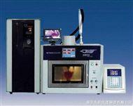 超声波微波组合反应系统福 州