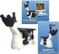 4XC三目倒置金相顯微鏡
