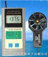 数字风速仪AM-4826
