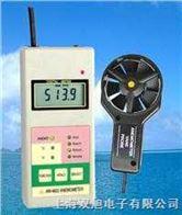多功能风速表AM-4822