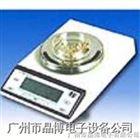 JD3000-2电子天平 沈阳龙腾电子天平JD3000-2