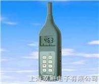 SL-5868P多功能声级计|SL-5868P|