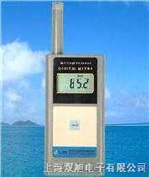 SL-5856声级计(噪音计)|SL-5856|