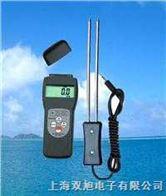 粮食水分仪MC-7825G