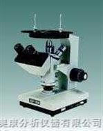 MR2000 metallographic microscope
