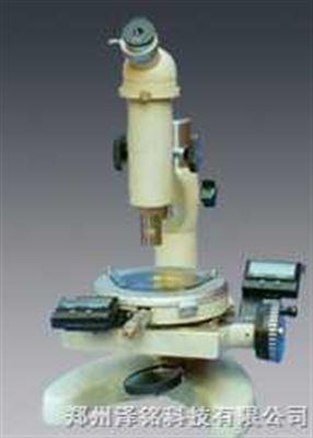 15JE数显测量显微镜
