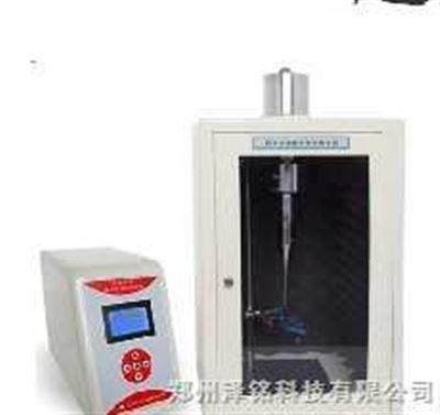 JYD-900L智能型超声波细胞粉碎机