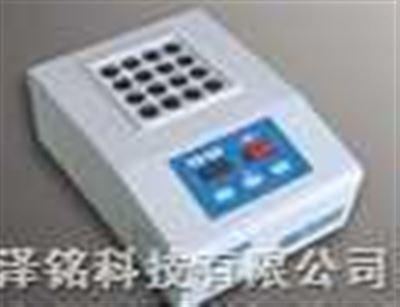 5B-1(H)型普通型智能消解器