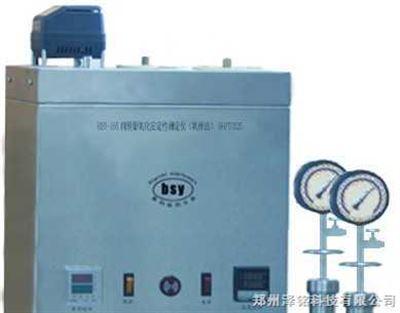 BSY-165润滑脂氧化安定性测定仪