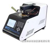 SYP1002Z-II自动石油产品闪点试验器