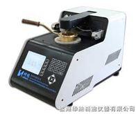 SYP1001Z-II全自动闪点和燃点试验器(克利夫兰开口杯法)