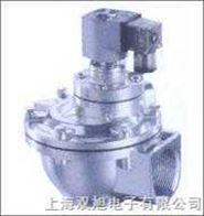 电磁脉冲阀MCF-65