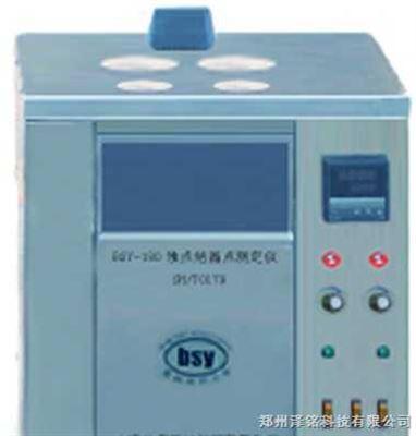 BSY-180轻质测定仪