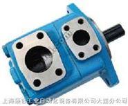 力士乐变量泵 力士乐变量柱塞泵 力士乐压力泵