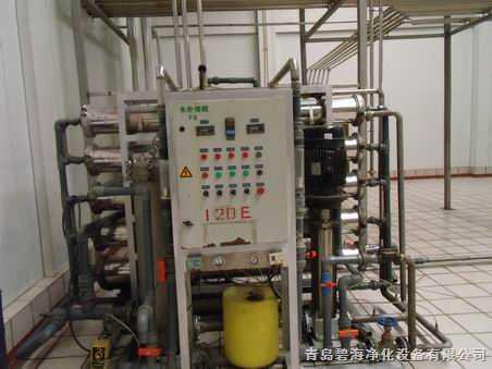 产品报价: 产品特点: 青岛碧海净化设备有限公司是一家专业生产水处理