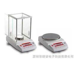 CP-C系列先行者通用型天平先行者通用型天平CP-C系列