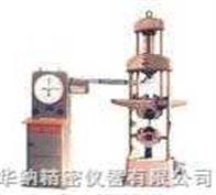 WE-50液壓式萬能試驗機