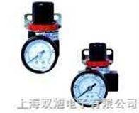 油雾器BL2000-02