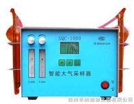 SQC-1000智能大氣采樣器(09代)