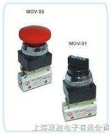 MOV-01机械阀|MOV-01|