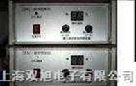 电磁脉冲DMK-20R