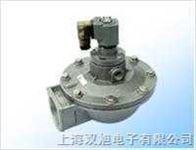 电磁脉冲DMF-50-S