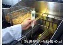testo 265 食用油品质检测仪