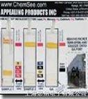 HM34食品毒物快检盒