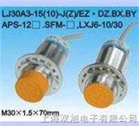 LJ18A3-8-Z/BY接近开关传感器LJ18A3-8-Z/BY接线图