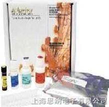 Veratox®黄曲霉毒素单标检测试剂盒