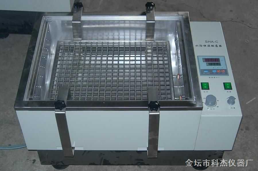 数显往复式水浴恒温振荡器