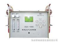 SQC-1000雙路大氣采樣器