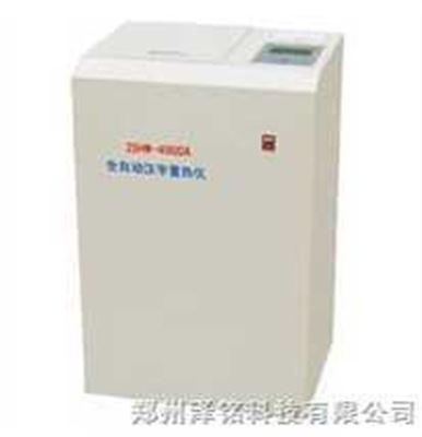 ZDHW-4000A全自动汉字量热仪(立式)