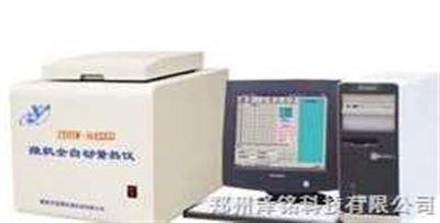ZDHW-8000A微机全自动量热仪