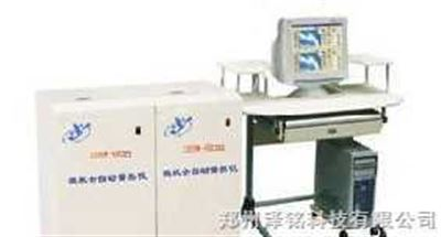 ZDHW-6000B微机全自动量热仪