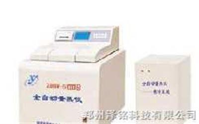 ZDHW-5000B全自动量热仪