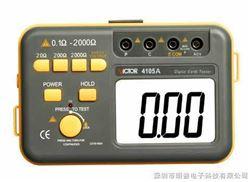 4105A4105A│胜利VICTOR│VICTOR 4105A接地电阻测试仪(新款)