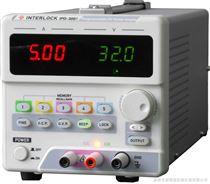IPD-3005SLU數字直流電源