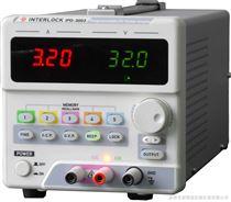 IPD-3003LU可編程直流電源數字電源
