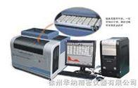 5E-IRS3000全自動紅外測硫儀