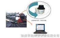 5E-DPM7000固定式盘煤仪