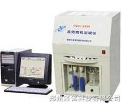 XYDL-8000型高效微机定硫仪