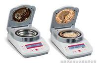 MB23、MB25基礎型快速水份測定儀